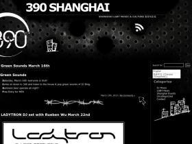thecoolhunter.co.uk