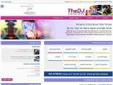 thedj.co.il