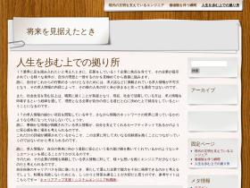 thedvb.org