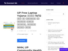 thegovernmentjobs.in