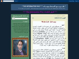 theinformationway.blogspot.com