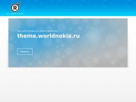theme.worldnokia.ru