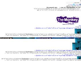 themonkey.co.il