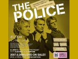 thepolice.jp