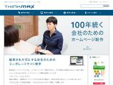 thinkmax.co.jp