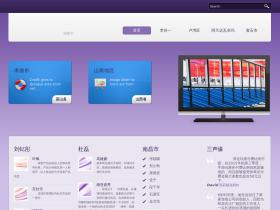 thinmarker.com