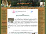 tigerworld.ru