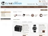 time-citizen.ru