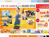 tipness.co.jp