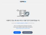 tirepartner.co.kr