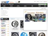 tireup.co.kr