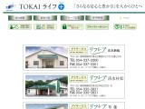 tokai-lifeplus.co.jp