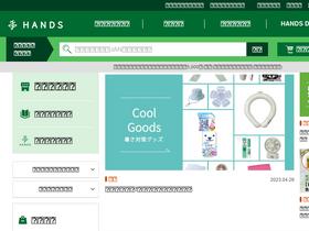 Tokyu-hands co jp Analytics - Market Share Stats & Traffic Ranking