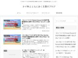tomoniaruku-movie.com