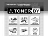 toner.by