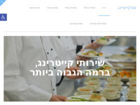 top-catering.co.il