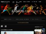 topathlete.co.jp