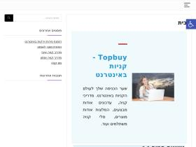topbuy.co.il