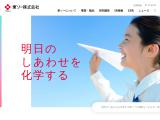 tosoh.co.jp