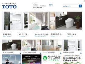 toto.co.jp