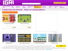 tower-builder.igri.by