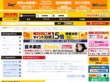 towerrecords.co.jp