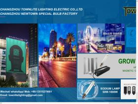 townlite-lighting.com