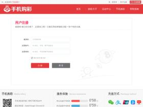 trading-system.net
