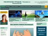 training-business.ru