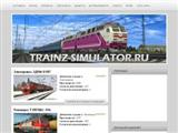 trainz-simulator.ru