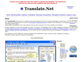 who is the competitor translate by google