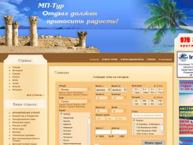 travel-msk.ru