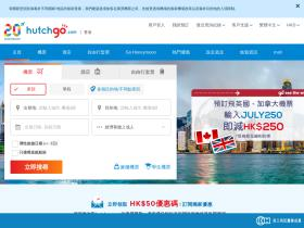 travel.priceline.com.hk