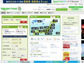 travel.rakuten.co.jp