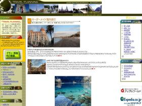 travelplanning.to