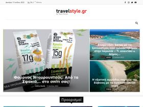 travelstyle.gr