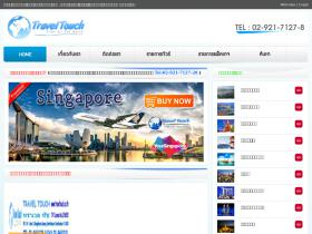 traveltouch.co.th