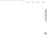travelwestchina.com
