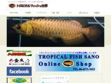 tropical-fish-sano.com