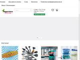 tupperwareshopone.ru