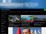 turkishnews.ru
