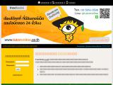 tutoronline.co.th