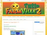 tuttofarmville2.blogspot.it