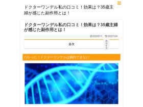 tutufoundation-usa.org