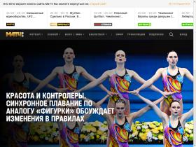 tv.sportbox.ru