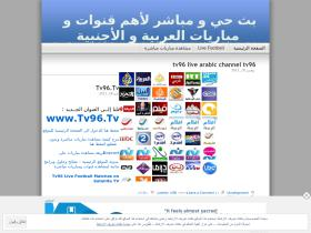 tv96.wordpress.com