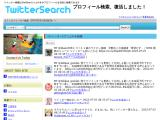 twitter-search.net