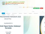 uasraichur.edu.in