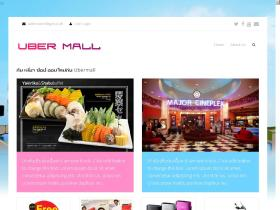 ubermall.in.th