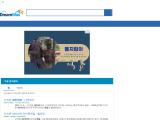 ubiquitics.co.kr